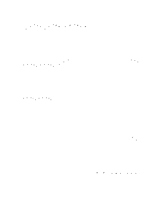 Piasugar 0018