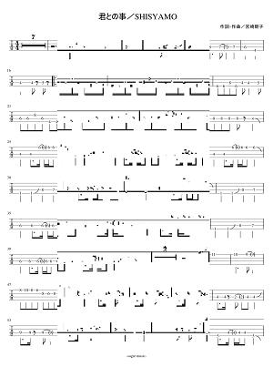 Piasugar 0019