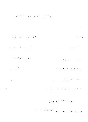 Piasugar 0020