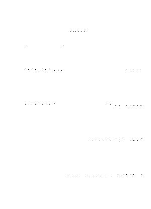 Piasugar 0022