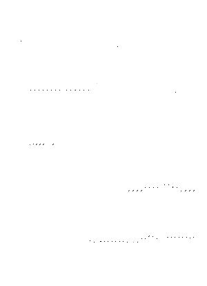 Piasugar 0023