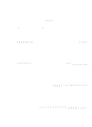 Piasugar 0024
