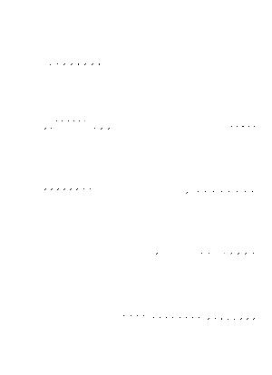Piasugar 0025