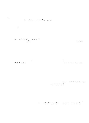 Piasugar 0027