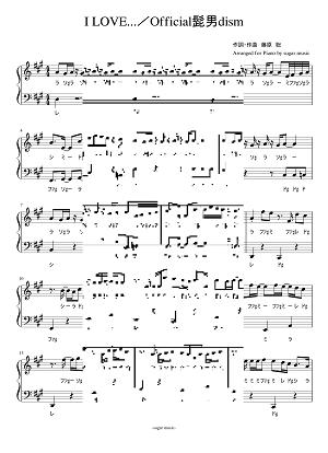無料 アイラブ 楽譜 楽譜を無料でダウンロードして印刷できる厳選7サイト