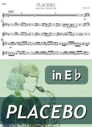 Placebo2599