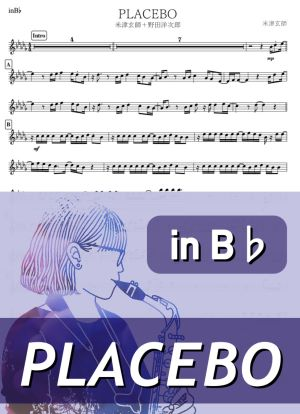 Placebob2599