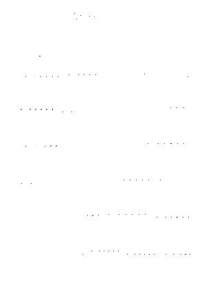 Pls002