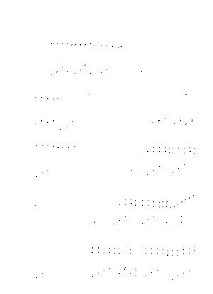 Pms000250