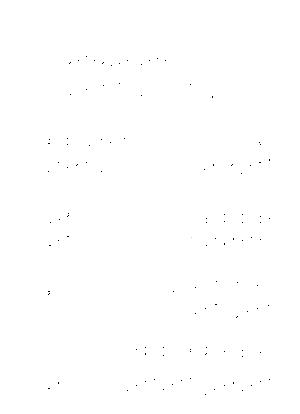 Pms000252