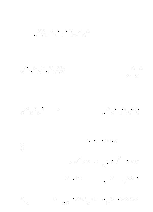 Pms000256