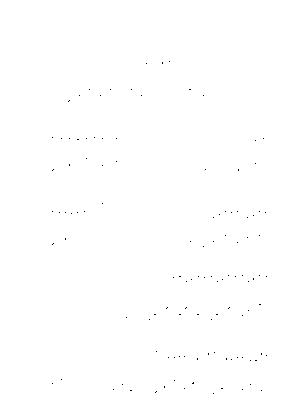 Pms000258