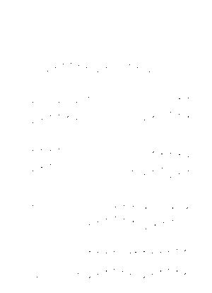 Pms000259