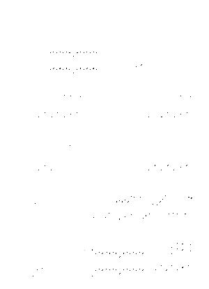 Pms000260