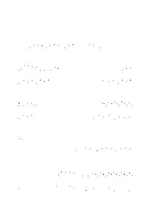 Pms000263