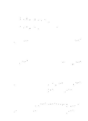 Pms000270
