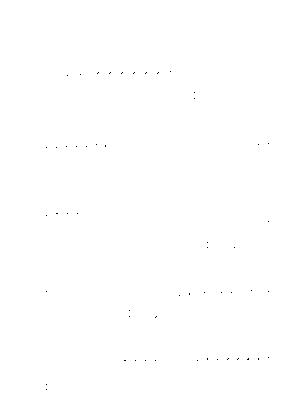 Pms000336