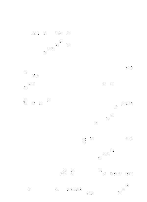 Pms000339