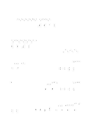 Pms000350