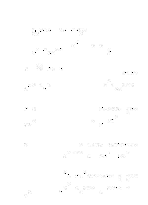 Pms000351