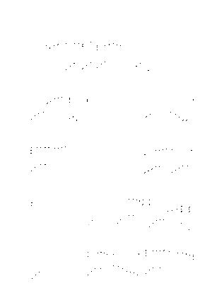 Pms000354