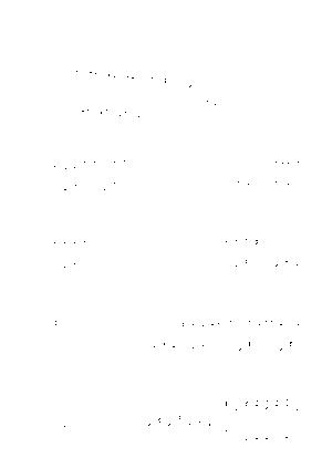 Pms000355