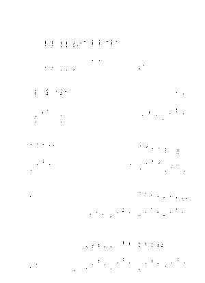 Pms000361