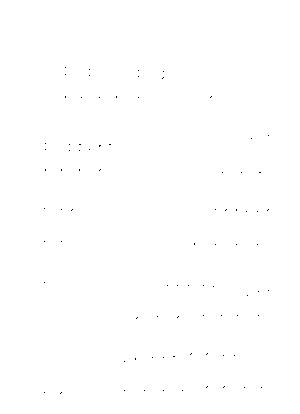 Pms000369
