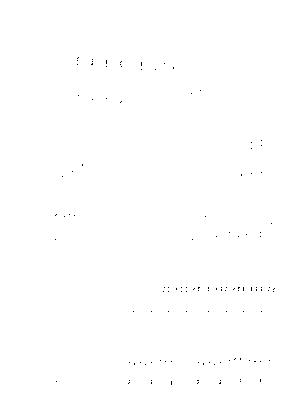 Pms000370