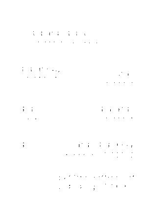 Pms000377
