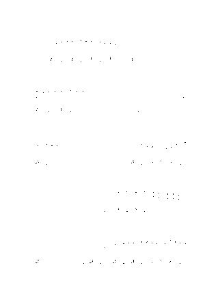Pms000386