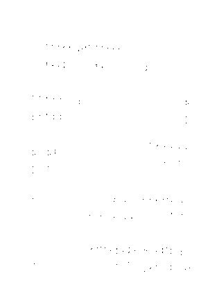 イブ パール ホワイト