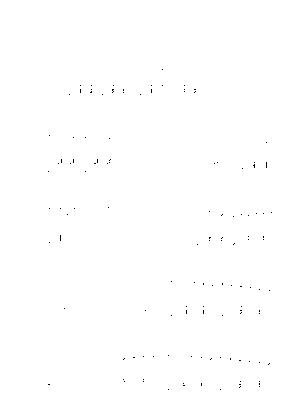 Pms00043