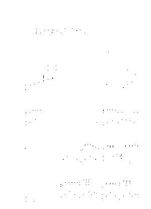 Pms000432