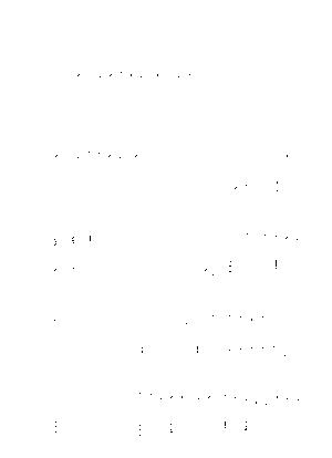 Pms000434