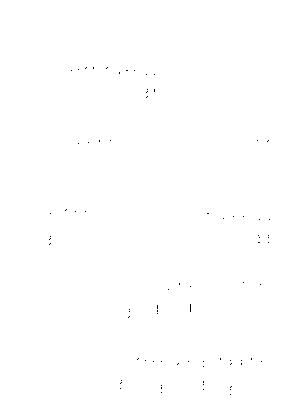 Pms000437