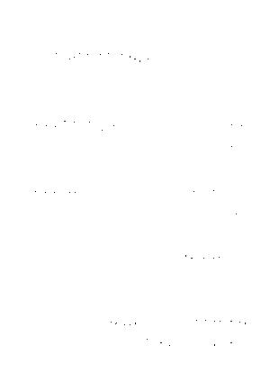 Pms000450