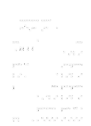 Pms000458