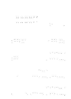 Pms000517