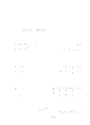 Pms000523