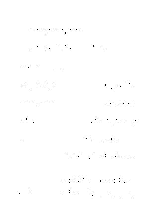 Pms000527