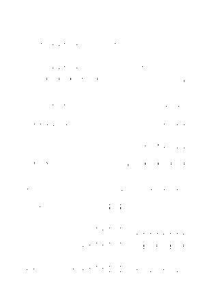 Pms000533
