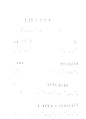 Pms000555