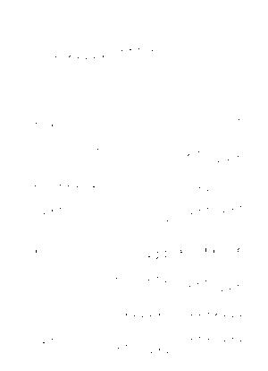 Pms000556