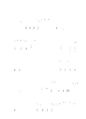 Pms00061