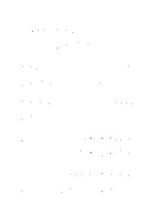 Pms000634