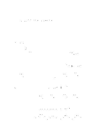 Pms000682