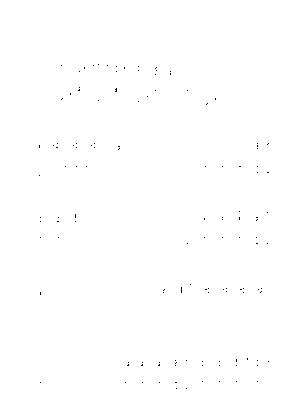 Pms000727