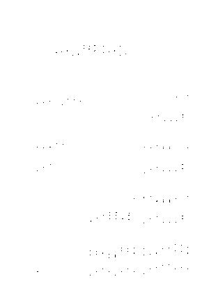 Pms000730