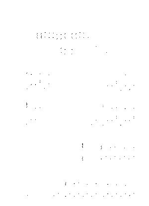 Pms000737